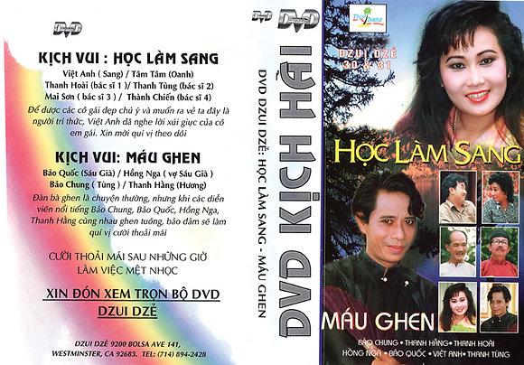 DVD Mau Ghen
