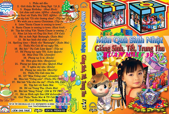DVD Xuan Mai # 39