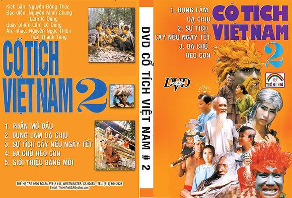 DVD Co Tich Viet Nam 02