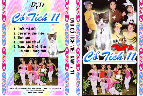 DVD Co Tich Viet Nam 11