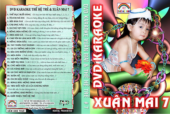 DVD THE HE TRE # 07 Karaoke