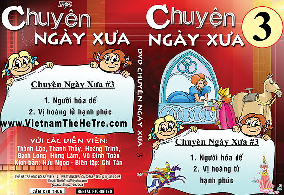 DVD Chuyen Ngay Xua # 3