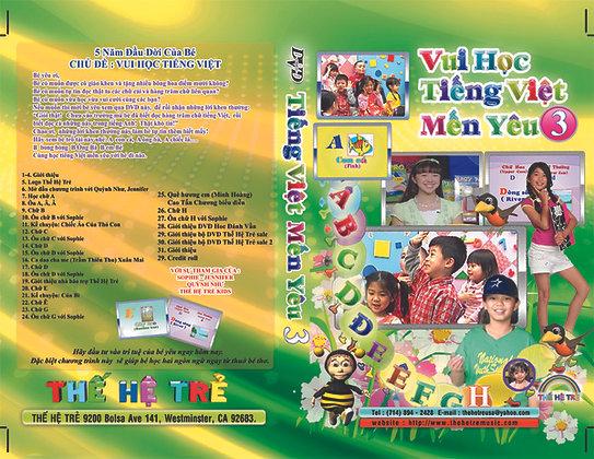 DVD Hoc Danh Van # 3
