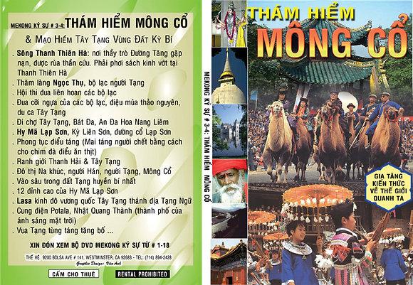 Tham Hiem Mong Co
