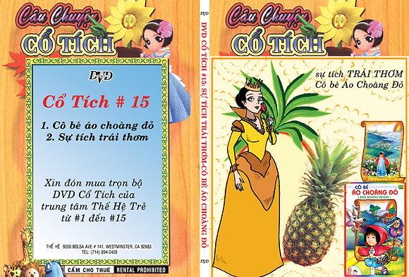 DVD Co Tich Viet Nam 15
