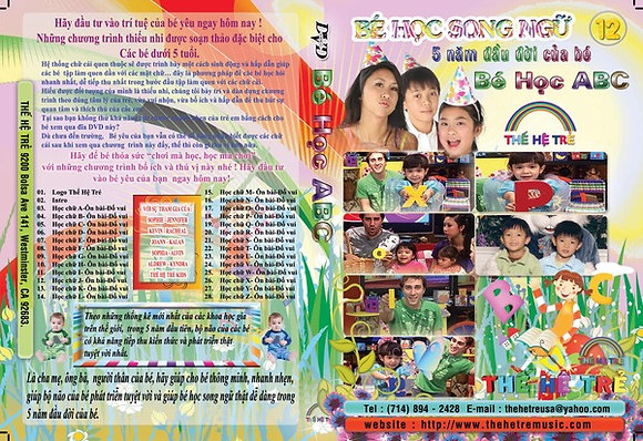 DVD Be Hoc Song Ngu # 12