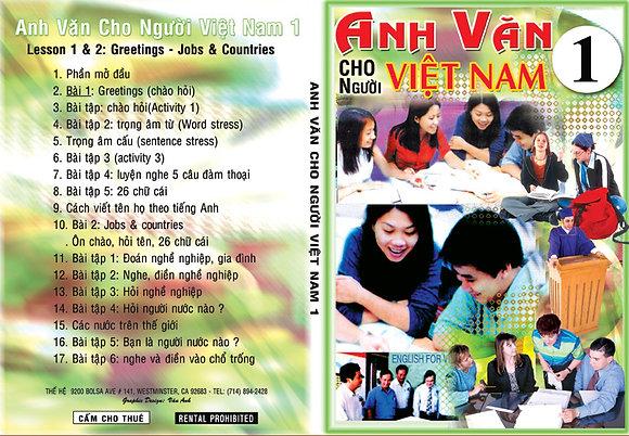 DVD Tu Hoc Anh Van 01