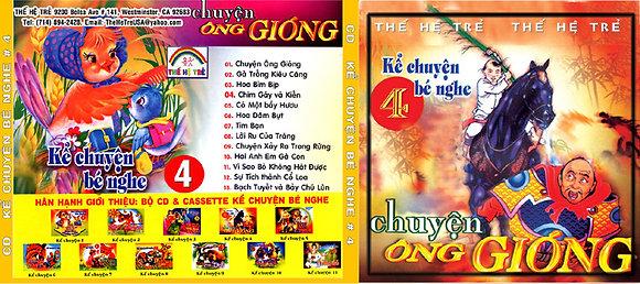 CD Ke Chuyen Be Nghe # 04
