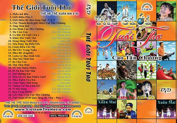 DVD Xuan Mai # 45