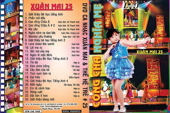 DVD Xuan Mai # 25