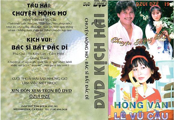 DVD Chuyen Mong Mo