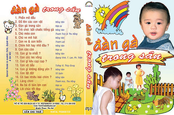 DVD Ca Nhac The He Tre # 06 Dan Ga Trong San
