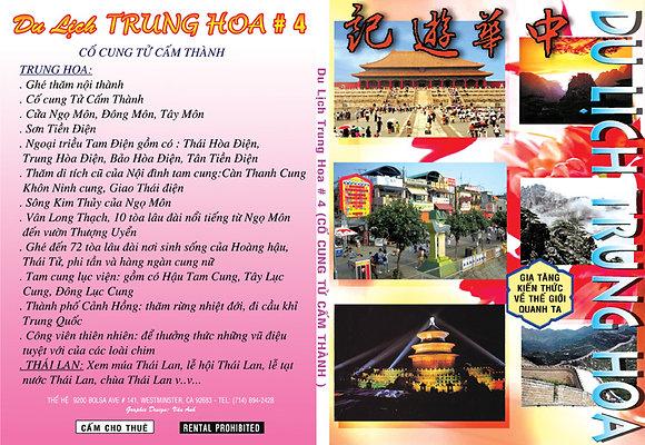 Du Lich Trung Hoa # 4