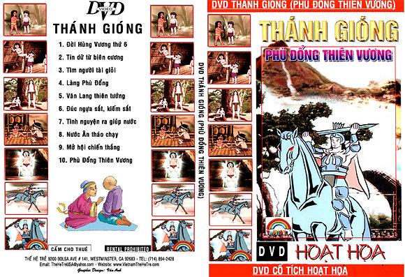 DVD Co Tich Viet Nam 18