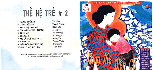 CD The He Tre #2