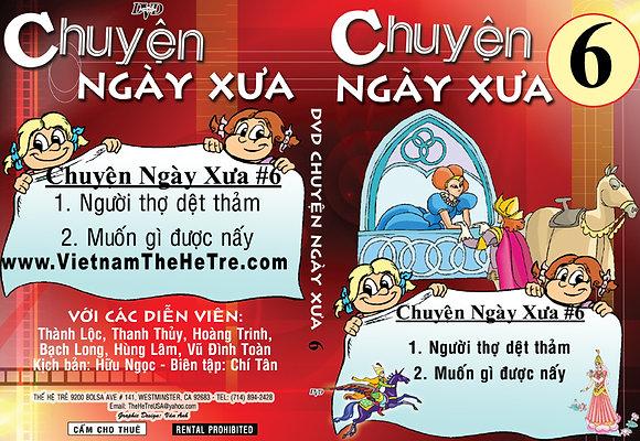 DVD Chuyen Ngay Xua # 6