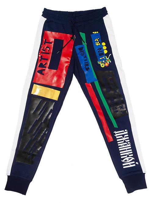 Free Range Maxi Puma Pants