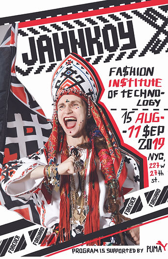 Jahnkoy-FIT-Announce-Poster-Tabloid sm.j