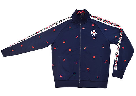 Bukvitsa Track Jacket Navy Blue