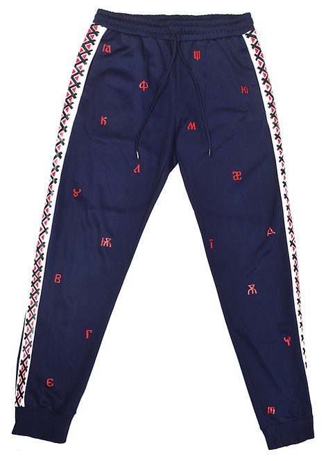 Bukvitsa Track Pants Navy Blue