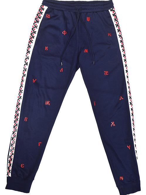 Bukvitsa Track Pants Navy Blue