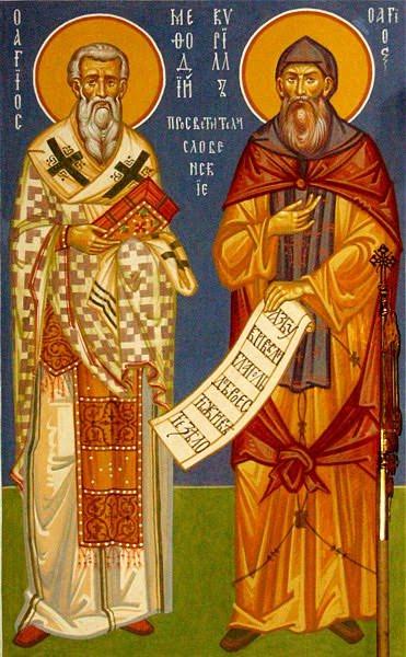 Поздрав за 11 май - Дена на светите братя Кирил и Методий