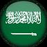 saudi-arabia-flag-3d-round-icon-256.png