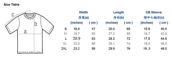 Size_Table_-_76000_Gildan®_Premium_Cotto