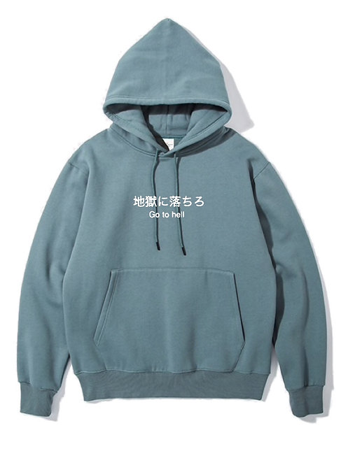 Go to Hell Rose Hoodie
