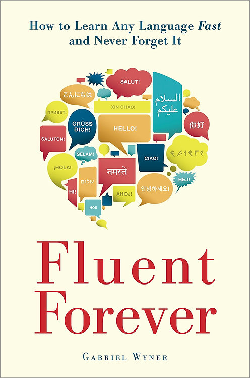 [Audio+Ebook] Fluent Forever