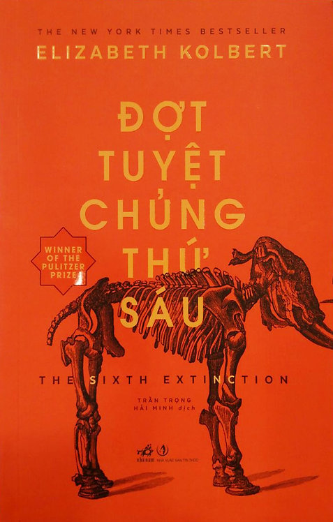 [Audio+Ebook] The Sixth Extinction