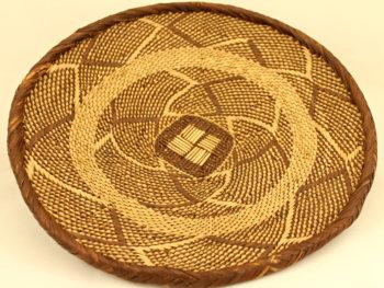 Medium Woven Basket