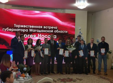 Поздравляем молодых ученых СВКНИИ ДВО РАН