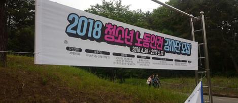 photo_2018-08-16_18-21-02.jpg