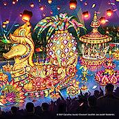 carnival magic 2.jpg