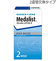 202x218-medalist-ii_2.png