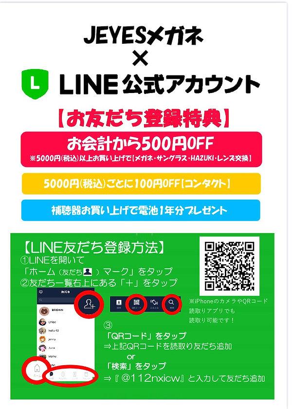lineA4.jpg