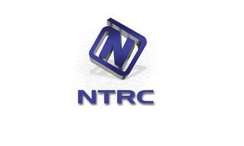National Tax Refund Center