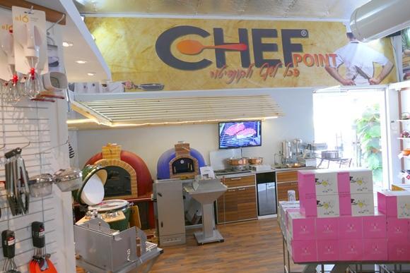 אביזרים למטבח ולמסעדות-shef point