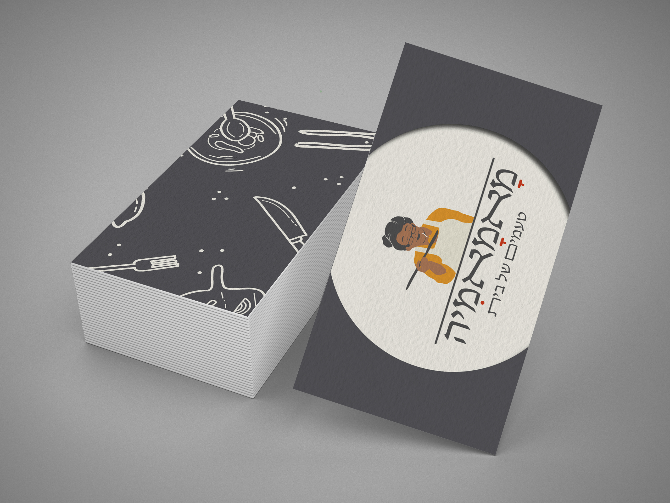 לוגו - מאמאמיה
