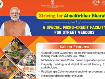 प्रधान मंत्री स्वनिधि योजना | स्वनिधि लोन योजना Pm svanidhi yojana apply online 2020स्वनिधि योजना