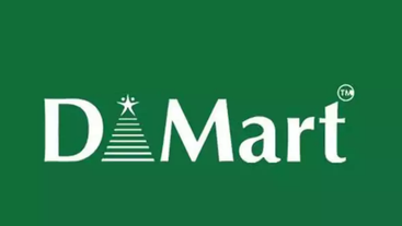 LATEST JOB:- (16/01/2021) DMart is Hiring For FMCG Sales Background