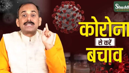 Coronavirus tips | (COVID-19): How to Protect Yourself & Others | Advice for the public -hhindi