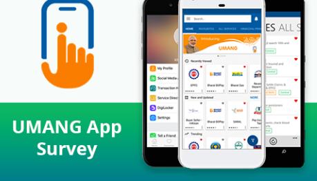 umang app se pf withdrawal kaise kare |how to check pf balance using uan,