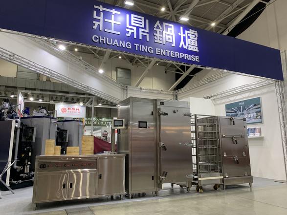 2020年台北國際食品加工機械展