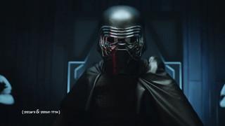 מי מגן על כל מה שמחובר לבית ואיך זה קשור למלחמת הכוכבים_.mp4