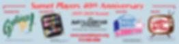 vert_banner_web.jpg