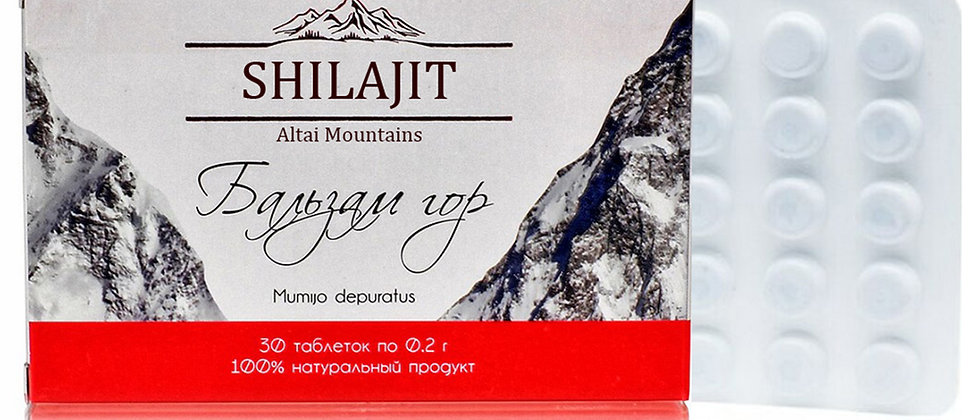 100 % Authentic & Pure Shilajit Tablets from Altai Mountains