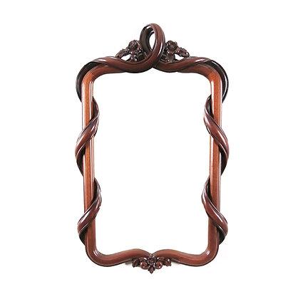 Mirror in a Mahogany Frame