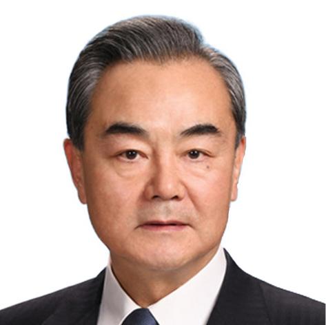 H. E. Wang Yi